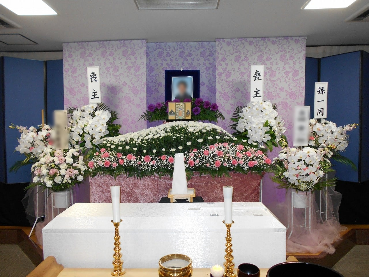 桜ヶ丘式典のお葬式